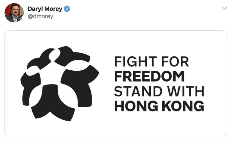 Daryl Morey deleted tweet about Hong Kong protests